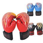 火焰手套成人拳擊手套散打手套兒童少年專業拳套訓練泰拳格斗搏擊跨年提前購699享85折