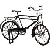 創意復古手工二八自行車模型擺件家居店鋪工藝品裝飾擺設