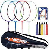 羽毛球拍 維克多單拍初學進攻型碳素訓練球拍8366 名創家居館igo