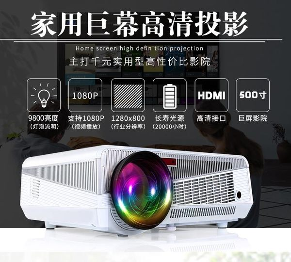 迷你投影儀 歐擎A6Q1投影儀家用高清1080p智慧3D辦公微型led投影手機無線wifi JD 玩趣3C
