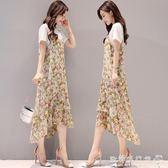 女裝韓版兩件套氣質長裙寬鬆碎花雪紡洋裝女吊帶裙 『歐韓流行館』
