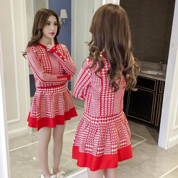 2018秋裝新款甜美氣質圓領千鳥格長袖針織衫 高腰蓬蓬半身裙套裝