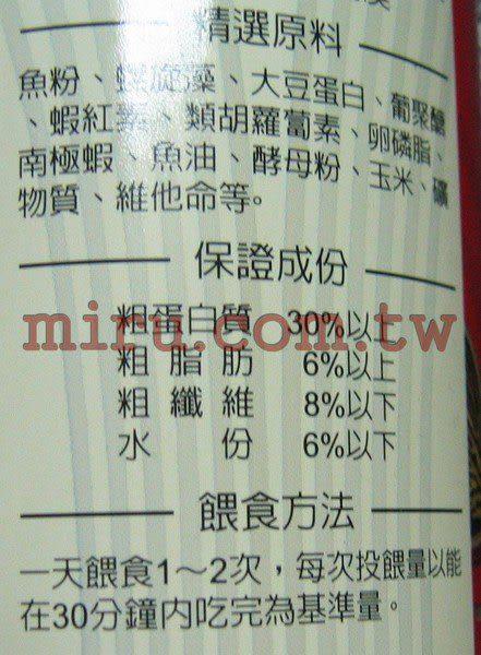 【西高地水族坊】AZOO 9合一,9合1異型(異形)魚飼料330ml/160錠/160Tabs