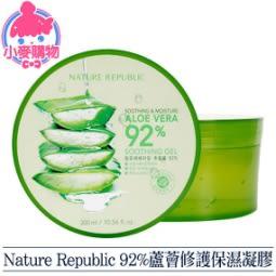 Nature Republic 92%蘆薈補水修護保濕凝膠 300mL【加購】S009