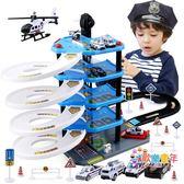兒童玩具停車場套裝7-9歲益智男童升降男孩子3-4-6周歲生日軌道車 XW