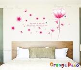 壁貼【橘果設計】夢幻花朵 DIY組合壁貼 牆貼 壁紙室內設計 裝潢 壁貼