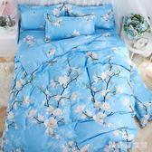 床包組床上用品四件套1.8m簡約床單被套1.5米單人床學生宿舍被單 QG11676『樂愛居家館』