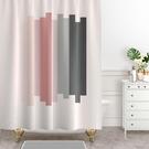 衛生間浴簾浴室防水布洗澡掛簾簡易隔斷拉簾套裝免打孔免安裝窗簾 8號店