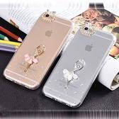 HTC Desire21 Pro 5G U20 Desire20+ Desire19+ U19e U12 Life U12+ Desire12 手機殼 跳舞女孩 水鑽殼 訂製