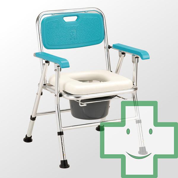 ✿✿✿【福健佳健康生活館】均佳 JCS-202 日式鋁合金收合便器椅