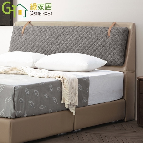 【采桔家居】阿克拉 現代5尺皮革雙人床頭片(二色可選+不含床底+不含床墊)