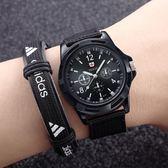 虧本促銷-手錶夜光正韓簡約休閒男士手錶男中學生青少年潮流時尚防水皮帶男生錶