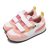 Puma 童鞋 PEANUTS R78 V Inf 粉紅 白 黃 魔鬼氈 幼童 小朋友 史努比 【ACS】 37574402