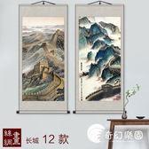 萬里長城畫靠山圖客廳山水風水招財絲綢掛畫送老外禮品卷軸裝飾畫奇幻樂園