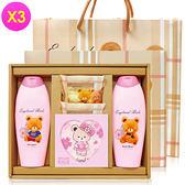 【英國貝爾】格紋款沐浴禮盒-1洗1沐2皂1多功能吸水皂墊/杯墊(含紙袋)(3盒)