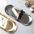 托盤 北歐黃銅金屬不銹鋼金色托盤銀色托盤收納小碟子首飾收納盤 【快速出貨】