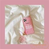 個性創意粉色手機適用于蘋果手機殼8防摔硅膠保護套【繁星小鎮】