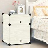 床頭櫃 簡易床頭櫃簡約塑膠臥室組裝宿舍小櫃子迷你床邊櫃收納儲物櫃小號