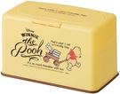 【小熊維尼 口罩收納盒】維尼 抽取式 口罩收納盒 面紙盒 收納60片 日本正品 該該貝比