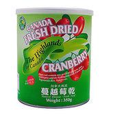 綠源寶蔓越莓乾350g/罐*2罐