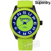 Superdry 極度乾燥 / SYG191N / Tokyo東京炫彩立體矽膠腕錶 藍x綠 45mm★加購鋼化玻璃膜★