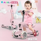 兒童  多功能三合一兒童加寬 車初學者寶寶1-3-6歲4可坐溜溜車嬰幼兒NMS
