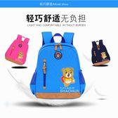 每週新品 寶寶幼兒園書包2-3-4-5周歲女孩女童男童韓版男孩可愛雙肩包兒童6