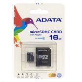 ADATA 威剛 mircoSDHC CARD 16GB Class4 附轉卡 記憶卡