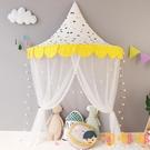 兒童帳篷遊戲屋公主房女孩室內男孩寶寶玩具小屋【淘嘟嘟】