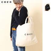 托特包 coen 2WAY LOGO印花 日本品牌【coen】