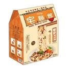即期品 宅麵館 藜麥寬拌麵(菇菇經典風味) 3入/盒 效期至2020.11.18