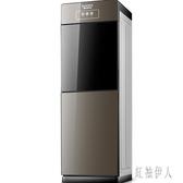 220V 飲水機家用立式制冷熱迷你小型辦公室桶裝水全自動新款 aj10553『紅袖伊人』