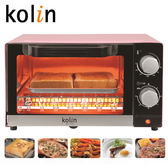 Kolin歌林10公升時尚電烤箱 KBO-LN103(櫻花粉)
