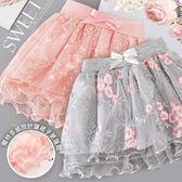 華麗小公主~捲捲邊網紗蓬蓬裙-2色(270667)★水娃娃時尚童裝★