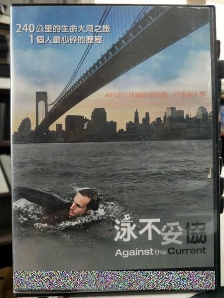 挖寶二手片-Y63-039-正版DVD-電影【泳不妥協/Against The Current】-AFI達拉斯國際電影節