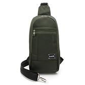PLAYBOY- 單肩背包 Back to Basics系列 -綠色
