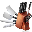 不銹鋼刀具套裝 廚房套刀家用切菜全套菜板...
