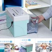 迷你桌面型電動辦公碎紙機(碎後2*10mm) WD 聖誕節歡樂購