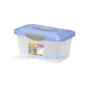 【九元  】聯府HC530 長型手提式便利箱置物收納HC530