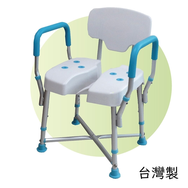 洗澡椅- 全方位洗淨 臀部前後皆好洗  耐荷重提升,扶手間距加寬,就坐更舒適!台灣製 [ ZHTW1825 ]