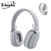 【E-books】SS28 藍牙文青風摺疊耳罩式耳機(灰)