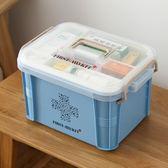 藥箱多層特大號急救兒童薬箱家庭家用醫藥箱盒小號收納箱便攜 WD初語生活館