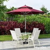 大型戶外遮陽傘大太陽傘花園庭院中柱傘摺疊沙灘傘廣告傘擺攤傘 ATF 夏季狂歡