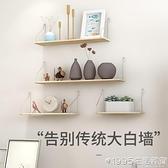 牆上置物架臥室衛生間洗澡間浴室免打孔鐵藝壁掛一字實木創意隔板 NMS 1995生活雜貨