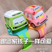 兒童玩具手錶男孩女孩電子錶汽車幼兒卡通寶寶發光閃光幼兒園網紅