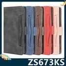 ASUS ROG Phone 5 ZS673KS 復古純色保護套 皮質側翻皮套 磨砂皮紋 支架 插卡 磁扣 手機套 手機殼