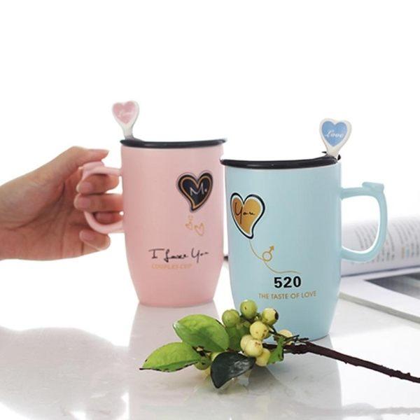 情侶杯 一對創意潮流正韓馬克杯子陶瓷帶蓋勺牛奶咖啡喝水杯禮物