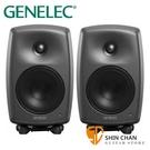 Genelec 8030C 主動式監聽喇叭 /芬蘭製造 5吋單體 錄音室專業監聽 五年保固