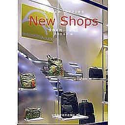 簡體書-十日到貨 R3Y【空間系列——新商品New Shops】 9787538154832 遼寧科學技術出版社 作者: