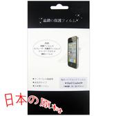□螢幕保護貼~免運費□台灣大哥大 TWM Amazing A1手機專用保護貼 量身製作 防刮螢幕保護貼